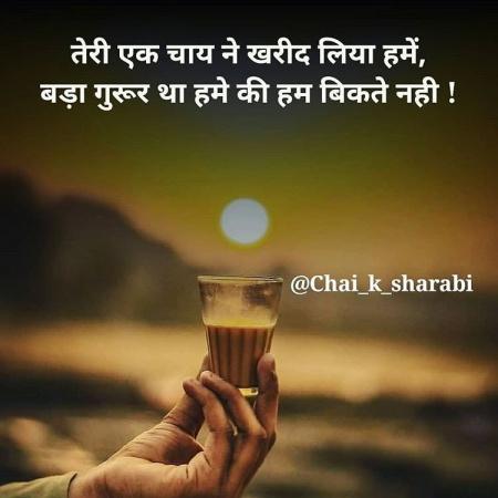 Sad Love Whatsapp Dp Images Pictures Wallpaper Photo Hd Download Mirchistatus