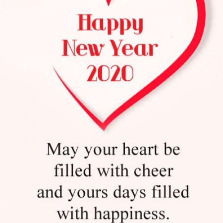 Happy New Year 2020 Love Heart Dp Mirchistatus