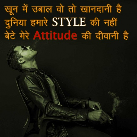 Royal Attitude Whatsapp Dp Images Hd Free Download Mirchistatus