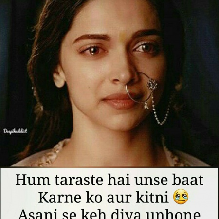 Emotional pic for dp