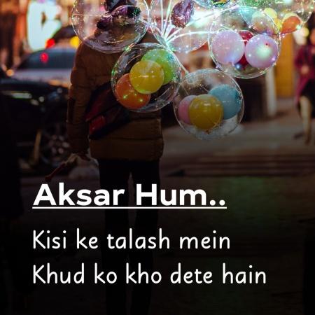 Love Sad Whatsapp Hurting Status Dp Images Mirchistatus